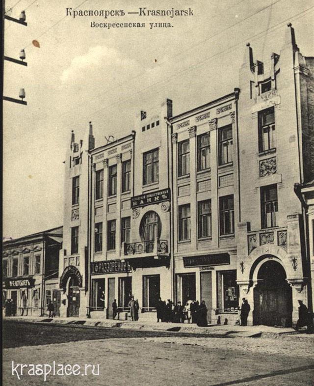 Дом Токарева (Телегина)