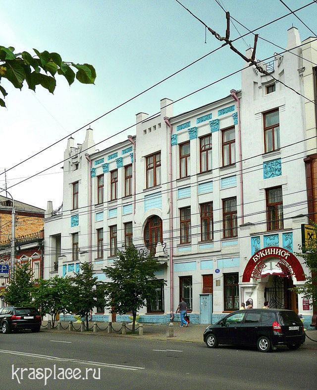 Красноярск, Мира 76. 2010 год