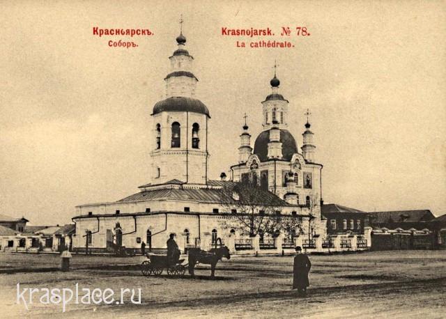 Покровская церковь 1902 год