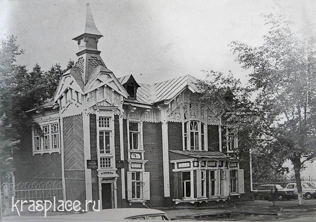 Здание в 80-х годах ХХ века