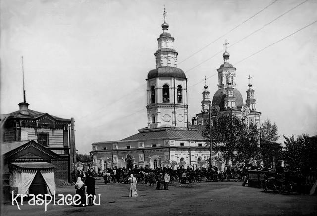 Покровский собор 1901