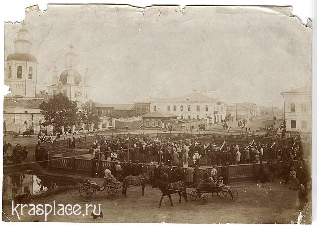 Скверик на перекрестке улиц Большой и Покровского переулка 1899
