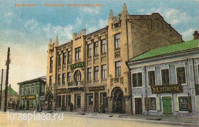 Воскресенская улица, дом Телегина