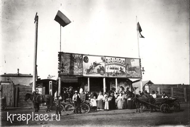 Шотландский цирк в Красноярске в 1916 году