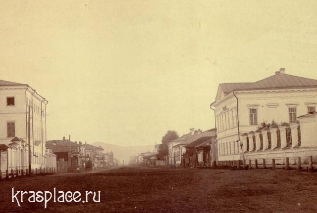 Дом И.Н.Яковлева