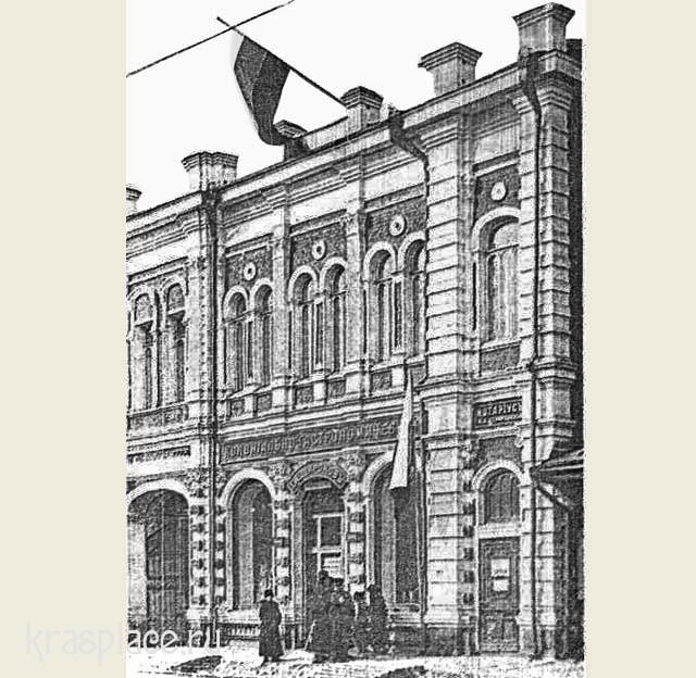 Дом Н.А.Ставровского