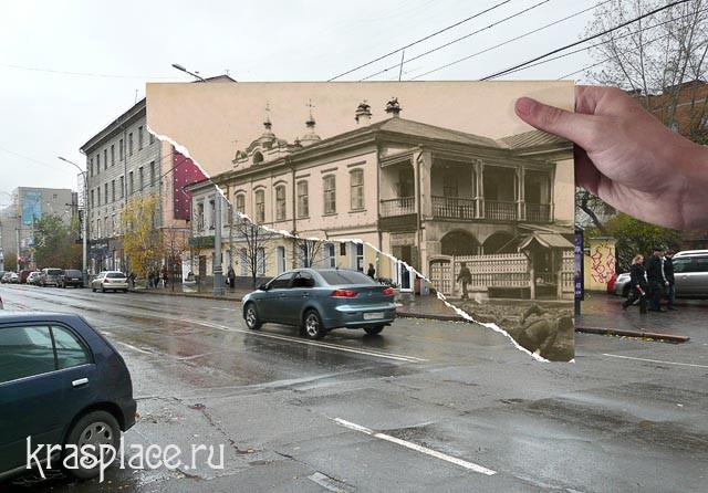 Дом Полуянова