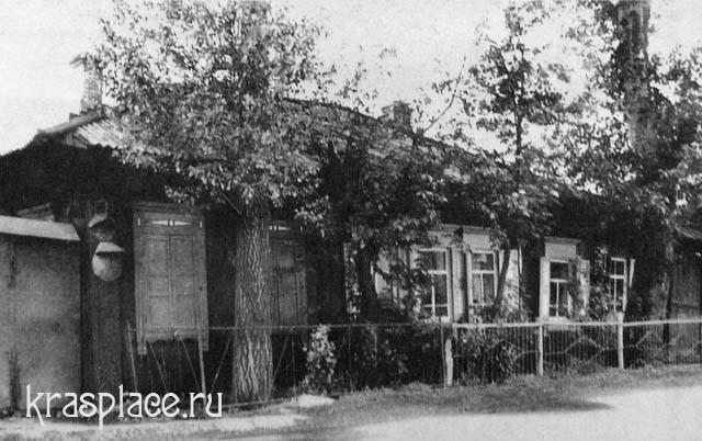 Дом, в котором жил Дриженко. ул Сибирская, 32