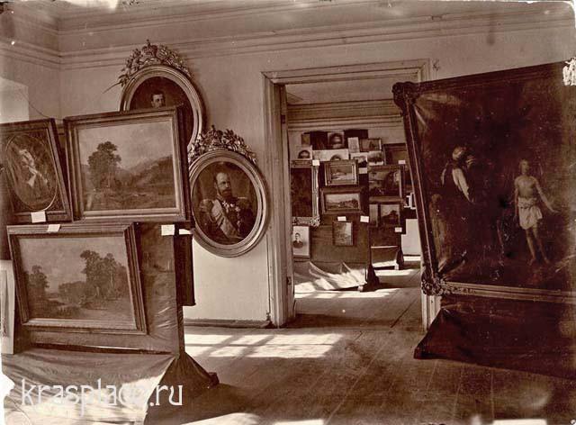 Выставка картин в 1892 году в доме Свеьлакова