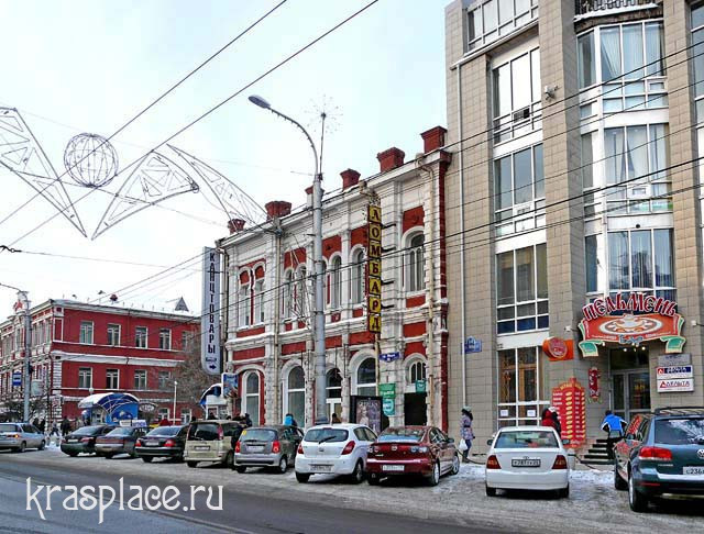 Красноярск, ул.Мира 66