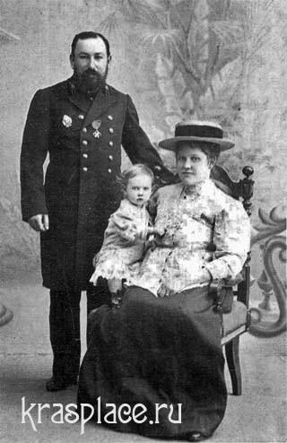 Нотариус Н.А. Ставровский с семьей