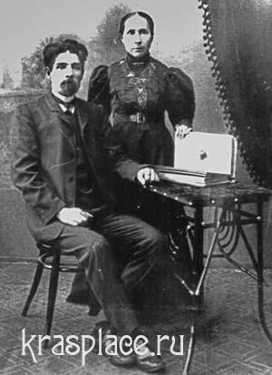 Павел Максимович Дегтярев с женой
