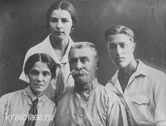 С.Г. Дриженко с семьей