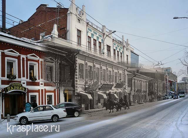 Совмещенная фотография. Улицы Воскресенская и Мира