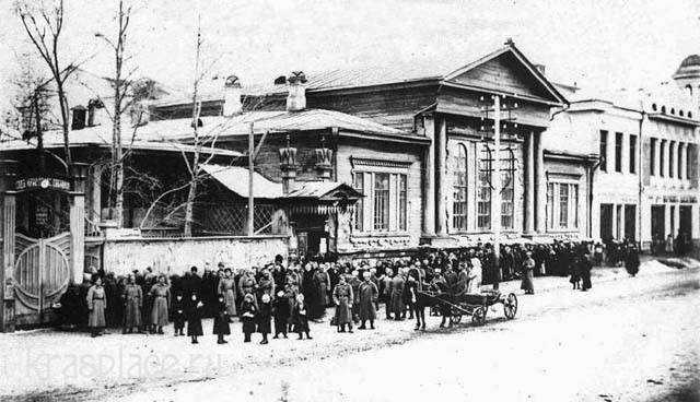 Благородное собрание во время революции
