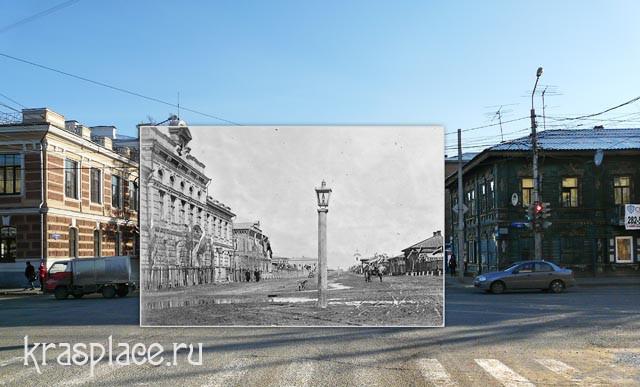 Красноярск сто лет назад и сегодня