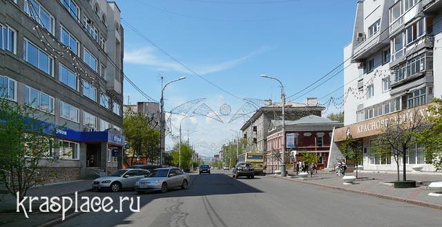 Улица Мира в Красноярске
