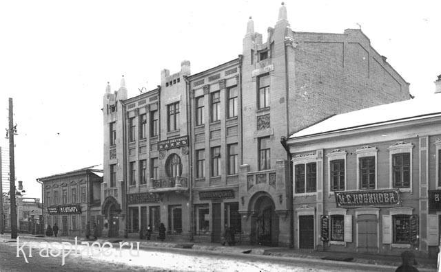 Дома Телегина и Алексеева
