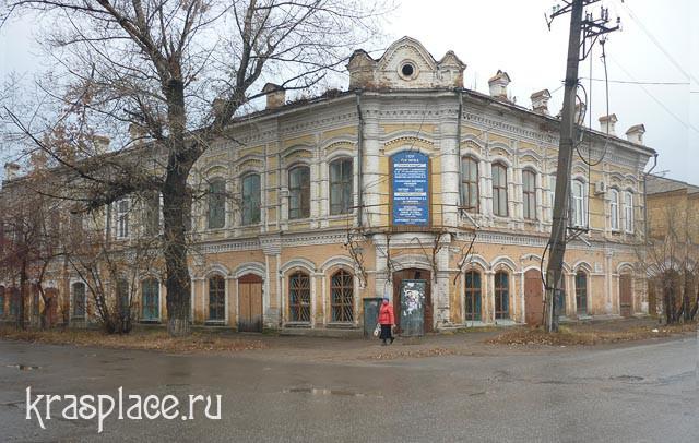 Современный вид дома купца Н.Пашенных