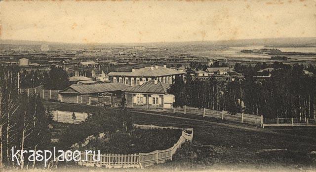 Усадьба Юдина 1900 год