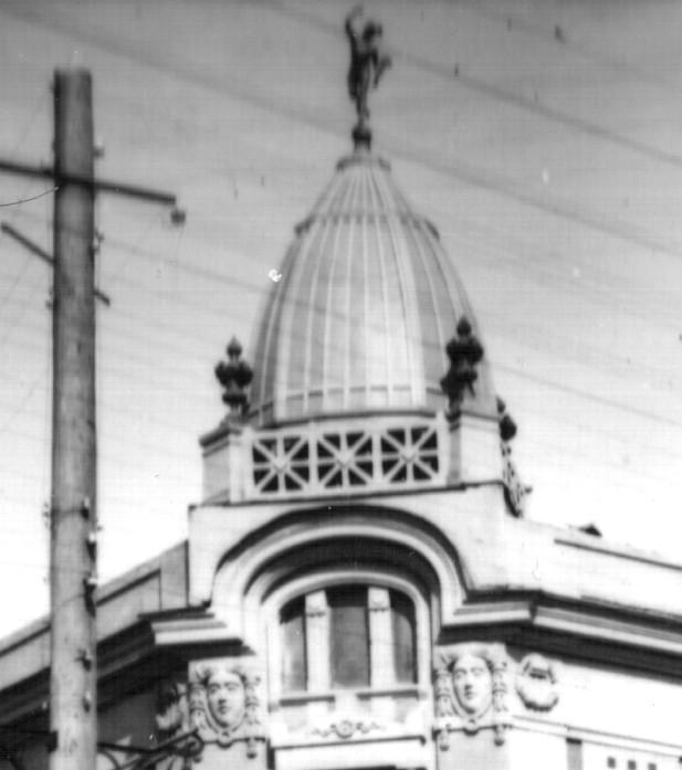 Купол здания И.Г.Гадалова