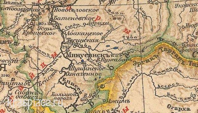 Карта Минусинского уезда