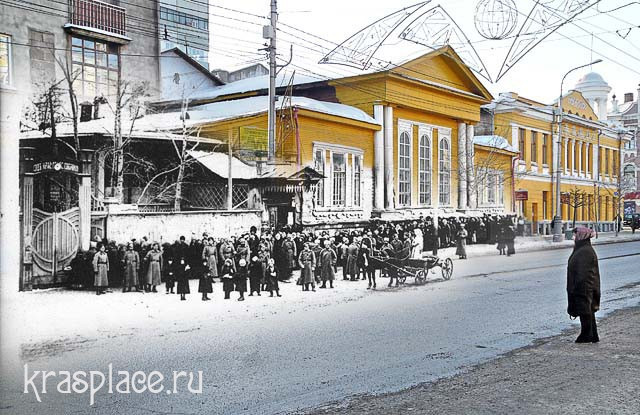 Совмещенная фотография 1918 -2011 гг