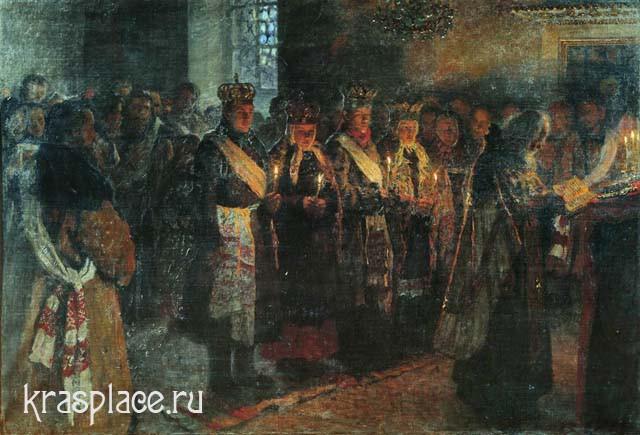 Венчание. Богданов-Бельский