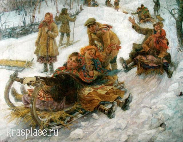 Федот Васильевич Сычков 1911 Катание на масленицу