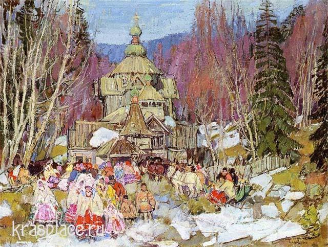 Leon Shulman Gaspard Свадьба в Сибири 1914