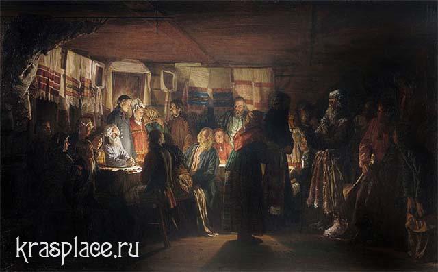 Максимов Василий Максимович. Приход знахаря на крестьянскую свадьбу