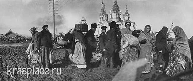 Торговля на Новобазарной площади