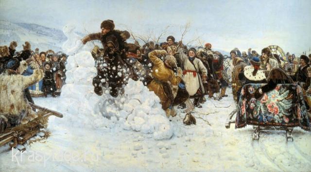 В.Суриков Взятие снежного городка 1891