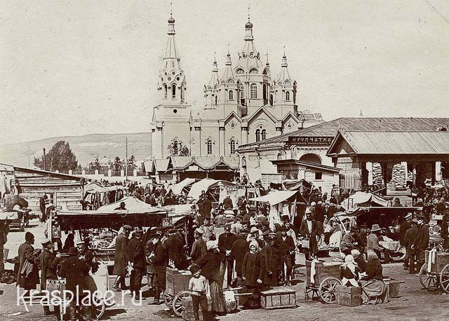 Вид на Новобазарную площадь