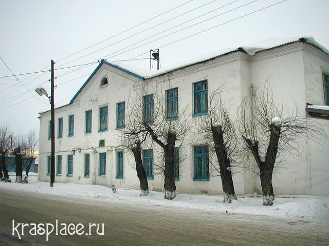 Здание, в котором школа располагалась в 1953-1975 гг