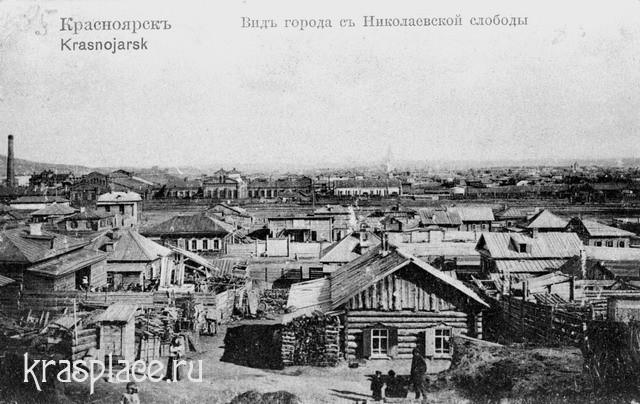 Николаевская слобода