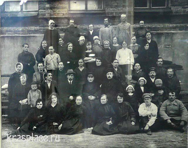 Коллектив жд больницы 1926 г