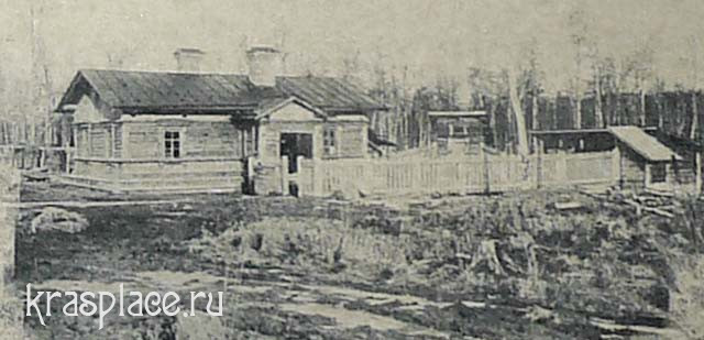 Полуказарма рабочих 1898