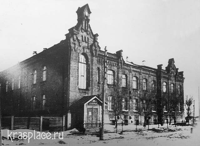 Здание железнодорожной больницы на ст Красноярс