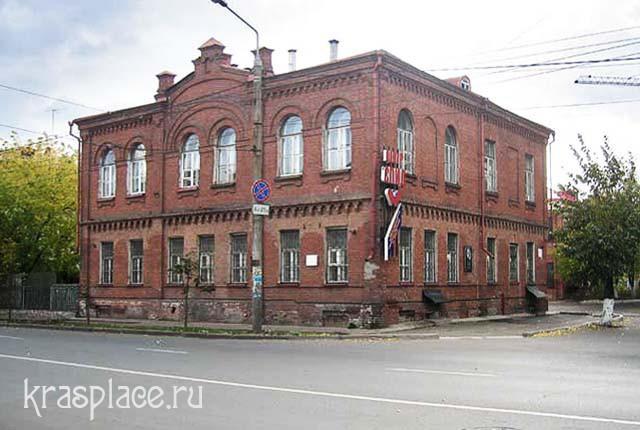 Фельдшерская школа