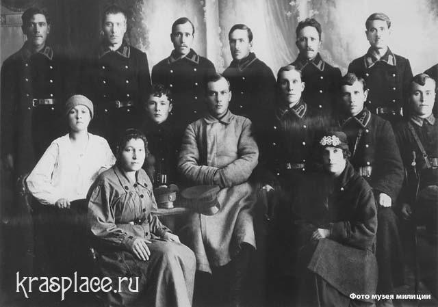 Личный состав 3 отделения милиции. В центре С. И. Веремей. 1923 г