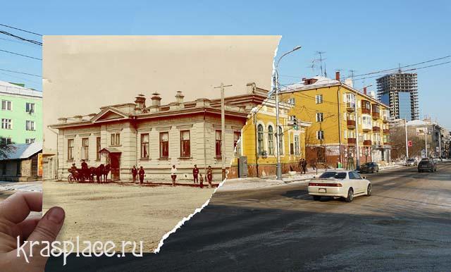 Совмещенная фотография Кузнецовского подворья