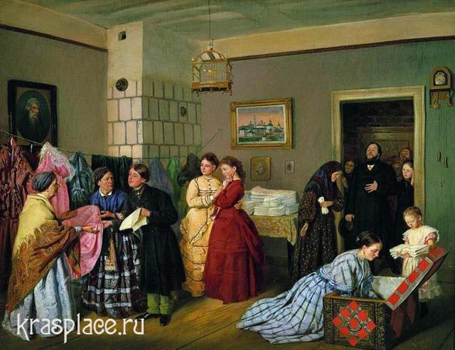 В.В. Пукирев. Прием приданого по росписи. 1873