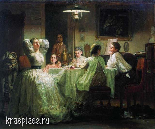 Василий Максимов Шитье приданого 1866 г.