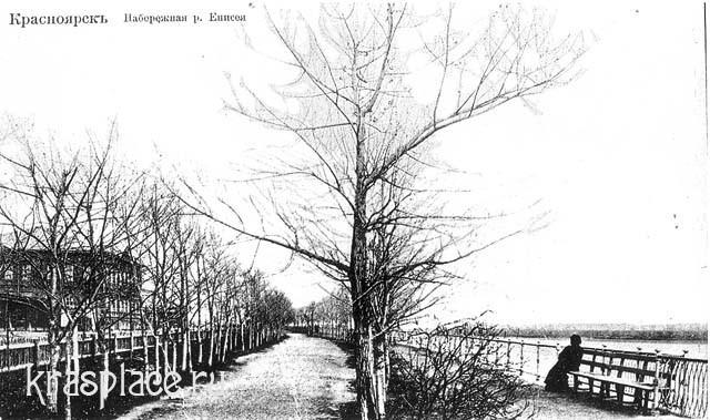 Набережная 1914г