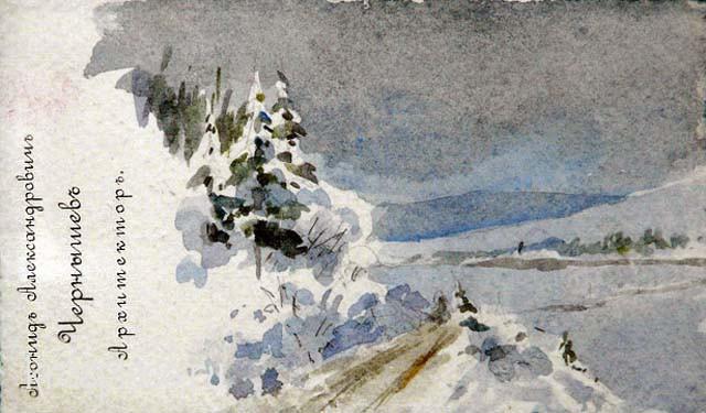 Рисунок Чернышева на визитке