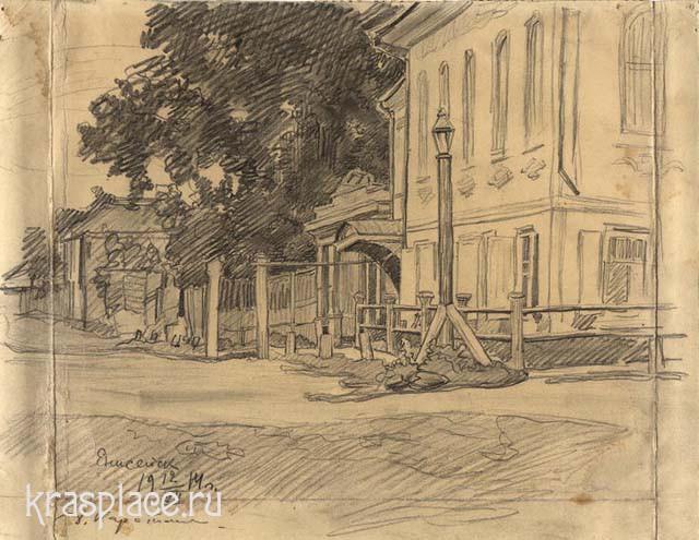 Рисунок Д.И.Каратанова