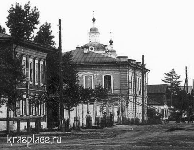 Здание Богадельни. Начало ХХ века