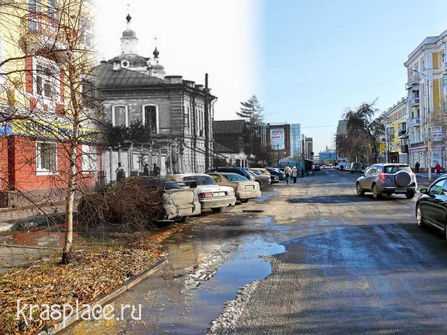 Здание Богадельни Т.И. Щеголевой. Совмещенная фотография