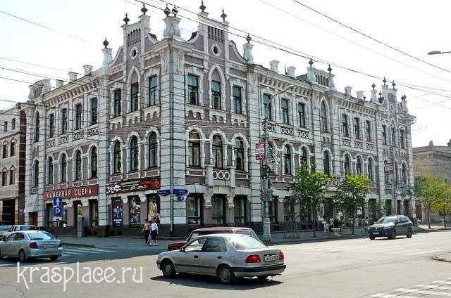 Здание бывшего Купеческого Общества в 2010 г